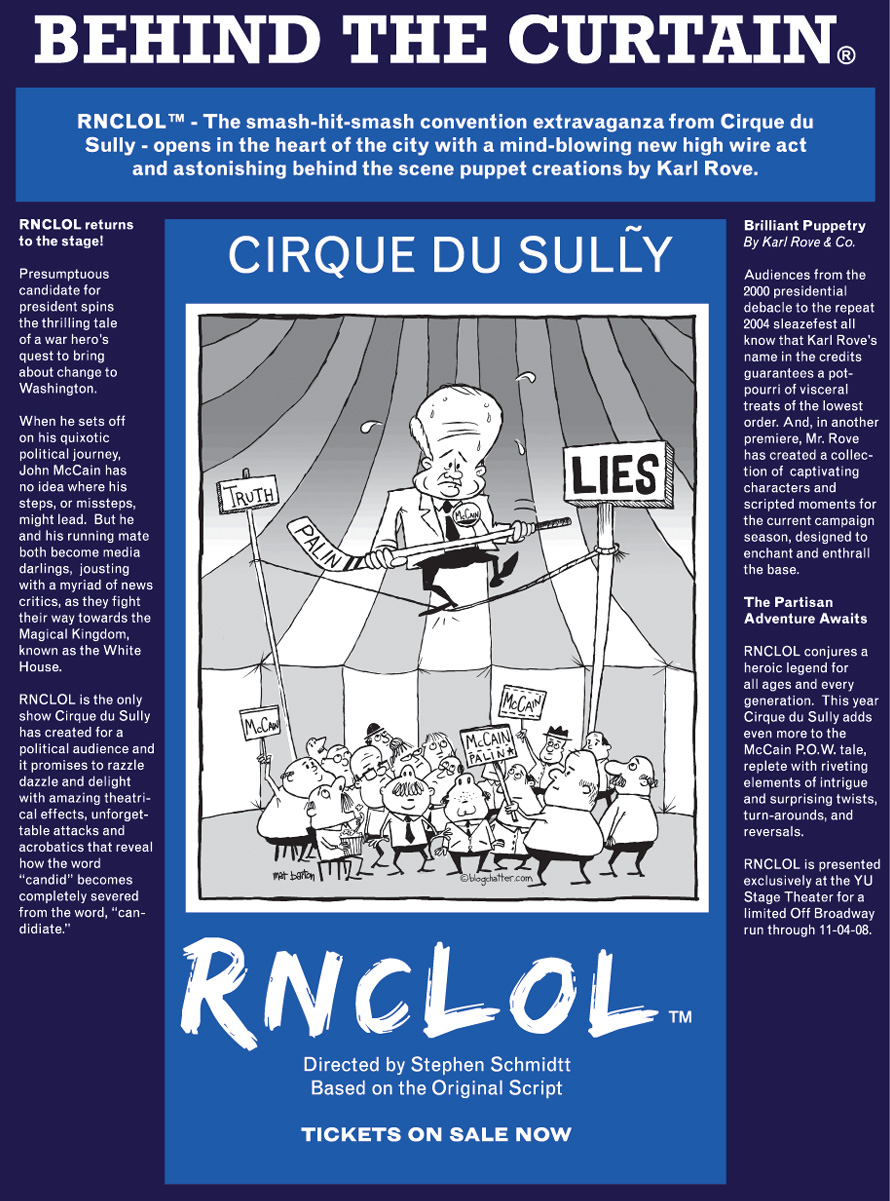 Cirque du Sully